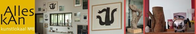 vlnr ons logo, een foto van vanmorgen van onze muur met de prent van Gubbels, een foto van de prent (12/30), een foto van de kleine 'koffiepot', een Gubbels- verwijzing-met-een knipoog van Marcel, een foto gemaakt door Ronald Rugenbrink in 2010 van de grote 'koffiepot'