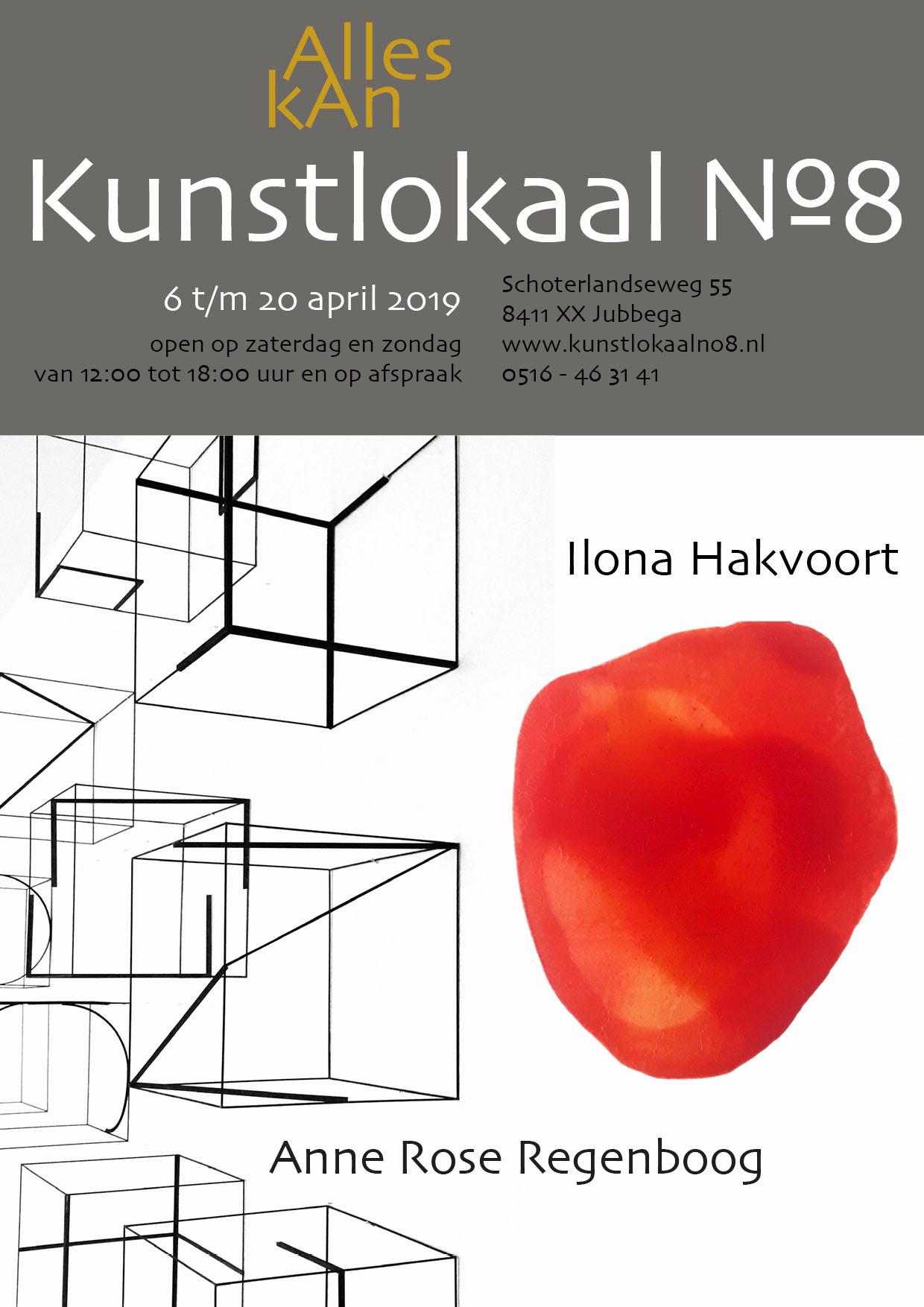affiche Ilona Hakvoort | Anne Rose Regenboog